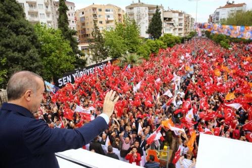 """Cumhurbaşkanı Erdoğan: 'Aydın'a Verdiğimiz Sözün Arkasındayız"""""""