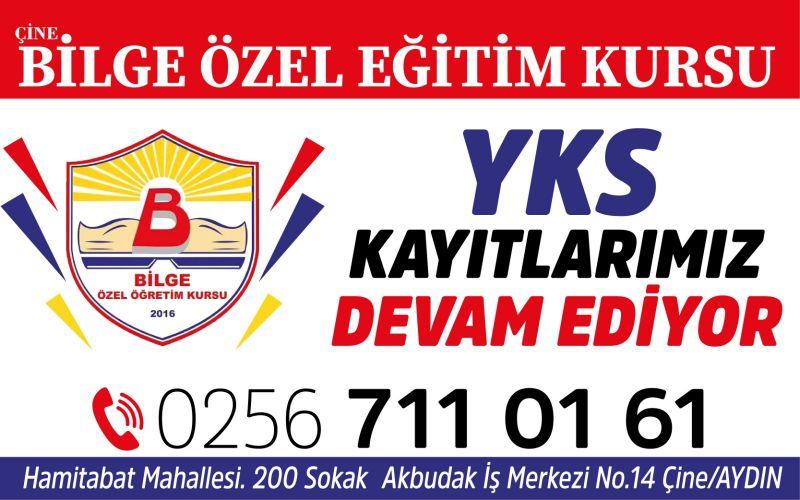banner314